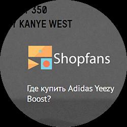 Shopfans